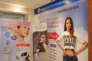 韓国への美容整形ツアーってどうなの??
