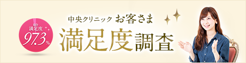 sf_banner