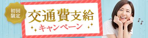 kotsuhi_cam